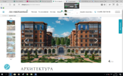 3-к. квартира, Рублево-Успенское шоссе, 15 мин. м. Славянский бульвар