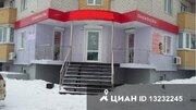 Продаюофис, Воронеж, улица Урывского, 17д
