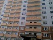 Продажа квартиры, Краснодар, Писателя Знаменского