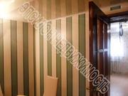 Продается 2-к Дом ул. Сторожевая, Продажа домов и коттеджей в Курске, ID объекта - 502190800 - Фото 8