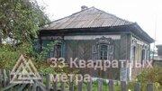 Продажа коттеджей в Промышленновском районе