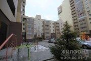 Продажа квартиры, Новосибирск, Ул. Галущака, Купить квартиру в Новосибирске по недорогой цене, ID объекта - 321459444 - Фото 20