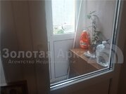 Продажа квартиры, Туапсе, Туапсинский район, Сочинский переулок улица - Фото 4