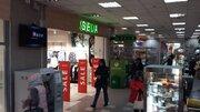 Аренда торгового помещения, Кемерово, Ул. Кирова - Фото 2