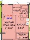 Продажа квартиры, Мирное, Симферопольский район, Ул. Крымской Весны - Фото 1