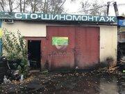 Продажа производственных помещений в Вологодской области