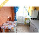 1-комнатная квартира г. Пермь, ул. Клары Цеткин, д.33, Купить квартиру в Перми по недорогой цене, ID объекта - 321183388 - Фото 5
