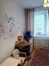 Продажа квартиры, Калуга, Бишкек