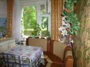 Продается 1-комнатная квартира на ул. Кубяка - Фото 2