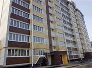 Продажа квартиры, Брянск, Ул. Молодой Гвардии