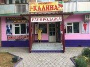 Продажа готового бизнеса, Прохладный, Прохладненский район, Ул. .