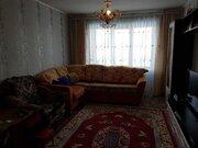 Продажа квартиры, Балаково, Ул. Братьев Захаровых