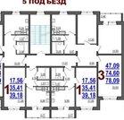 Продажа квартиры, Разумное, Белгородский район, Ул.Вересковая