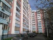 Продается 1к.кв, г. Мытищи, Шараповская - Фото 1