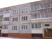 Продажа квартиры, Ключи, Верхошижемский район, Ул 70 лет Октября