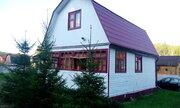 Дом 70 кв.м. на участке 8 соток в СНТ Панджшер, около с. Хатунь Ступин - Фото 1