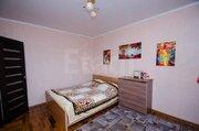 Продам 3-комн. кв. 60 кв.м. Белгород, Королева - Фото 3