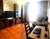 Продажа квартир в Пущино