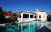 Замечательная 3-спальная Вилла в живописном пригороде Пафоса
