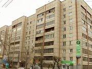 Продажа двухкомнатной квартиры на улице Бутина, 75 в Чите