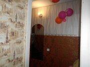 Продажа квартиры, Новокузнецк, Ул. Ватутина - Фото 4