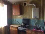 Продается квартира г Тамбов, ул Астраханская, д 162 - Фото 4