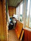 4-к квартира в г. Серпухов, ул. Новая, 23 - Фото 3