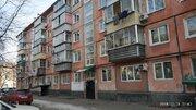 Продажа квартиры, Благовещенск, Ул. Чайковского