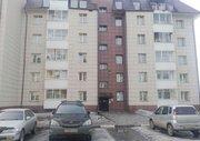 Продажа квартир ул. Алтайская