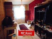 Продажа 4-й квартиры на Фучика, Купить квартиру в Туле по недорогой цене, ID объекта - 310970851 - Фото 6
