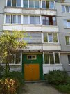 2 300 000 Руб., Продается отличная квартира улучшенной планировки в Конаково на Волге!, Купить квартиру в Конаково по недорогой цене, ID объекта - 330829170 - Фото 5