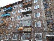 Продажа квартиры, Улан-Удэ, Ул. Бабушкина