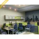Продам Офис 220 кв.м., Продажа офисов в Хабаровске, ID объекта - 600915294 - Фото 1