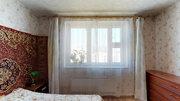 Отличная 3-комнатная квартира в Южном Бутово!, Купить квартиру по аукциону в Москве по недорогой цене, ID объекта - 328406326 - Фото 12