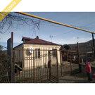 Срочная продажа дома в Дагомысе