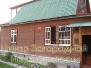 Дом, Можайское ш, Минское ш, 70 км от МКАД, Дорохово пос. (Рузский . - Фото 2