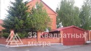 Продажа дома, Металлплощадка, Кемеровский район, Овощиводов - Фото 1