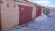 Продажа гаражей ул. Куйбышева