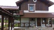 Продается дом 168 кв.м в Жуковском районе селе Трубино - Фото 4