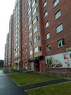 Продам 1-комнатную квартиру по ул.Гагарина, 27 - Фото 1