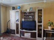 Продажа квартиры, Кемерово, Cвободы - Фото 1