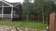 Продается дом, Булычево, 7 сот - Фото 2