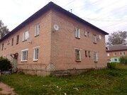 Продажа квартиры, Переславль-Залесский, Ул. 40 лет влксм
