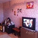 Продажа комнаты, Смоленск, Улица Маршала Соколовского