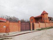 Купить дом в Кисловодске и сделать семье подарок - Фото 1