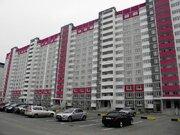 Срочно продам 3-к квартиру ЖК Юбилейный, 92м2