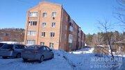 Продажа квартиры, Двуречье, Новосибирский район, Ул. Рабочая
