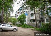 Продаю2комнатнуюквартиру, Новомосковск, улица Дружбы, 11