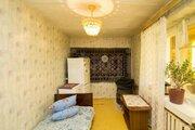2 550 000 Руб., Продам 3-комн. кв. 53 кв.м. Тюмень, Буденного, Купить квартиру в Тюмени по недорогой цене, ID объекта - 315520561 - Фото 4