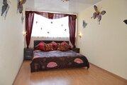 Продажа квартиры, Купить квартиру Юрмала, Латвия по недорогой цене, ID объекта - 313155076 - Фото 1